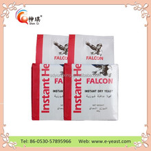 High Quality Dry Yeast Factory cake yeast