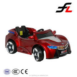 Good material high level 4 wheels staggering child kid electrical car