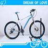 26'' mtb/China bike factory/full aluminum alloy frame 30 speed