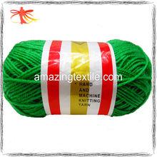 China Factory Cheap Wool Knitting Yarn