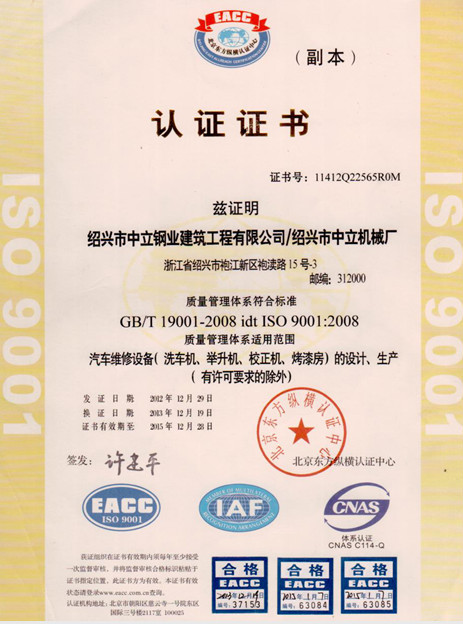 Cleaning Equipment&Car Washing Machine with CE and ISO9001