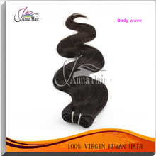 Brazilian 16 Inch Hair Extension