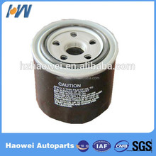 Durable oil filter with high quality