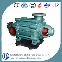 High head horizontal multistage centrifugal water pumps price,multistage pump