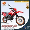 Reliable Quality Off Road Bike Motorcycle, China 200cc Dirt Bike for Sale Motorcycle HyperBiz SD200GY-12A