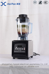 2014 factory price auto commercial food chopper with blender and mill