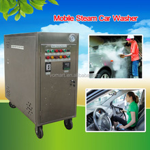 20bar mobile steam car wash machine equipment steam used carpet cleaning equipment for sale