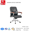 Barroco moderno mobiliário genuine couro / PVC chairC6197