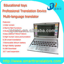 OEM&ODM order/Mongolian to English electronic dictionary/mp3 function+mp4 function+voice recorder+calculator