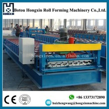 IBR Roof Tile Plant, Trapezoidal Roof Sheet Roll Forming Machine