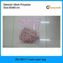 Wholesale 50x60cm logo printed cheap zipper laundry bag, washing bag laundry