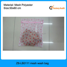 Wholesale 50x60cm logo printed cheap zipper style bag laundry