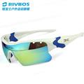 logotipo personalizado deporte gafas de sol polarizadas venta al por mayor en gafas de protección
