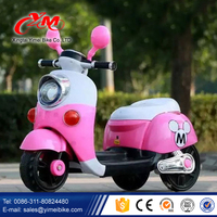 China electric motorcycle factory /new model kids children electric motorcycle 3 wheel/kids electrical motorcycle