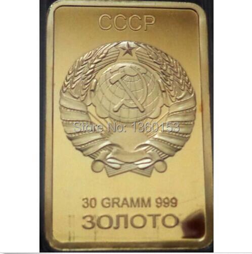 Продажа 1 грамм золота
