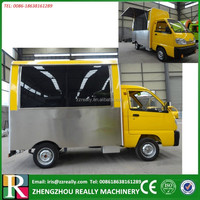 2015 Electric Mini Truck Food For Sale