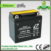 valve regulated lead acid recharge battery rechargeable 12V 7AH, starting 12N7-BS motor cycle battery, motorcycle parts