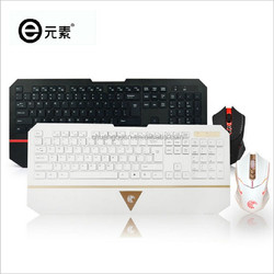 Multimedia Wireless Ultra-thin Backlit Keyboard Mouse Combo For Office
