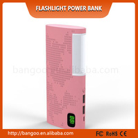 China gift oem mobile phones accessories 8000mah emergency slim power bank 2 usb output mobile charger for Samsung edge