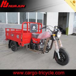 China Chongqing 150cc three wheel motorcycle/cargo tricycle 150cc