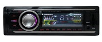 Multi-Function Car FM and MP3 Player Stereo Radio with USB Port and SD CardSlot