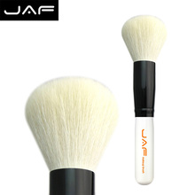 JAF Personalized Facial Brush Beauty Tool (18SW-W) - OEM Service
