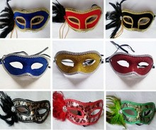 Fashion Plastic Party Mask