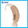Most Affordable and Relable Quality Digital BTE Hearing Aids