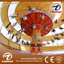 Factory price amusement park rides flying chair for sale