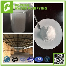 Good Watersolubility Polymer Polyacrylamide/pam For Water Treatment