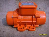 WAM MVE Series Vibration Motor