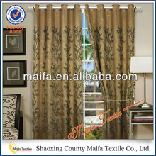 Best selling China Manufacturer Fashion High-grade bathroom cafe curtains