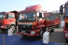 6 ton cargo truck, cargo scooter, new cargo truck