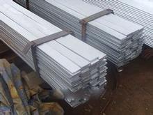 flat bar spring steel