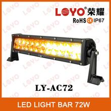 13.5 inch Amber/white led light bar LED traffic flasher led light bar alternating 72w strobe light bar
