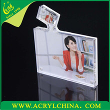 20mm new style crylic photo frame for two pictures, 152*102mm plexiglass photo frame with magnet
