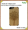 Mobile accessories laser engraving custom tree design Plastic wooden cell phone case for iphone 6 case wood factory price