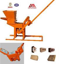 Portable easy operating interlocking brick machine clay brick making machine 1 / 2pcs / mould QMR 1 / 2-40