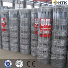 HTK Knotted joint mesh fencing