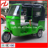 New Chinese Bajaj Of Three Wheel Motorcycle/Tricycle For Passenger