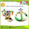 New Design DIY Children Intelligence Wooden Toy Of Roller Coaster Tracks Blocks