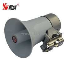 Motorcycle siren horn with clear-way and alarm tones, 2 speakers as 1 set