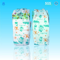 Colorful printed cloth baby diaper