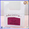 New product custom printed resealable plastic t-shirt bags for sale