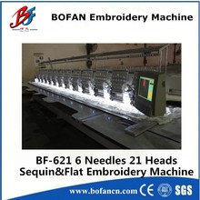21 cabeza de la máquina para bordar 1000 rpm plana y lentejuela dispositivo