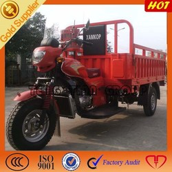 good quality for cargo motorcycle/hot sale motorized three wheel cargo tricycle