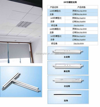 2015 New Hot Fashion best quality hot sale suspended ceiling t bar grid