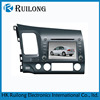 7 Inch Digital Touch Screen Car DVD Player GPS For Honda Civic