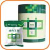 /p-detail/de-medicamentos-veterinarios-espectinomicina-clorhidrato-de-cerdo-para-hecho-en-china-300002797017.html