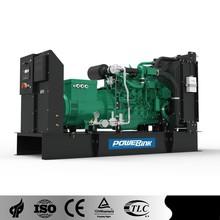 PowerLink 50Hz GE100-NG Propane Gas Power Generator